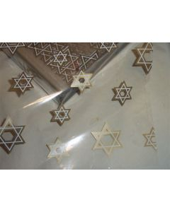 Close outs - Sheets - 7 ½'' x 7 ½'' - Jewish stars gold and white